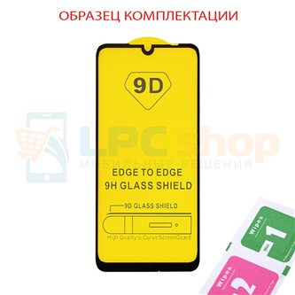 Защитное стекло (Полное покрытие) для Huawei P40 Черное
