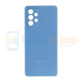 Крышка(задняя) для Samsung A52 A525F Синий (без линз для камеры)
