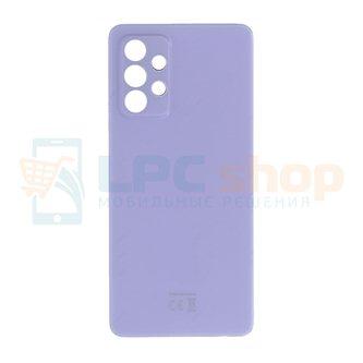 Крышка(задняя) для Samsung A52 A525F Фиолетовый (без линз для камеры)