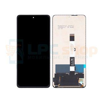 Дисплей для Xiaomi Poco X3 NFC / X3 PRO  в сборе с тачскрином Черный