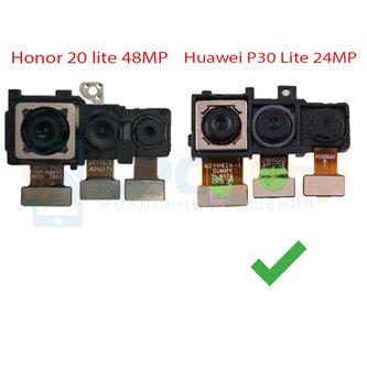 Камера для Huawei P30 Lite 24MP задняя