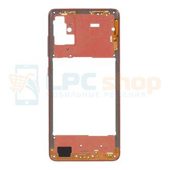 Средняя часть Samsung A51 A515F Красная (для Red) + кнопки громкости