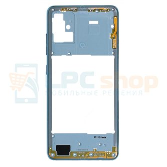 Средняя часть Samsung A51 A515F Голубой (для Blue) + кнопки громкости
