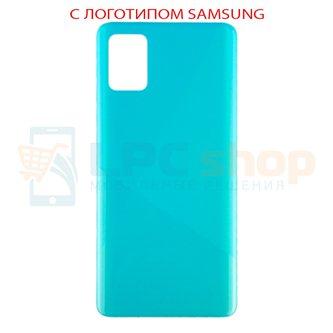 Крышка(задняя) для Samsung A51 A515F Голубой