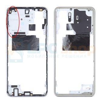 Средняя часть Xiaomi Redmi Note 10 M2101K7A Белый + кнопки громкости