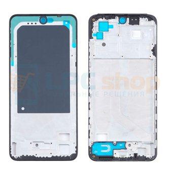 Рамка дисплея Xiaomi Redmi Note 10 M2101K7A  / Note 10S M2101K7BNY Черная