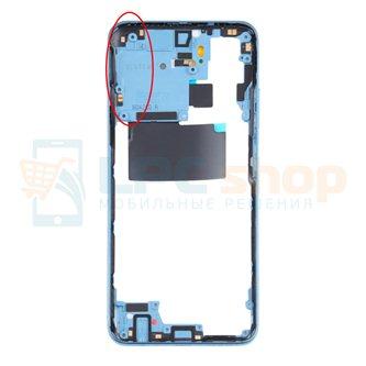 Средняя часть Xiaomi Redmi Note 10S M2101K7BNY Синий + кнопки громкости