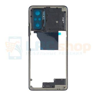 Средняя часть Xiaomi Redmi Note 10 Pro M2101K6G Черная (без линзы камеры) + кнопки громкости