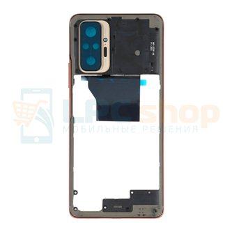 Средняя часть Xiaomi Redmi Note 10 Pro M2101K6G Бронза(Gradient Bronze) (без линзы камеры) + кнопки громкости