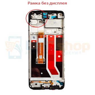 Рамка дисплея OPPO A53 4G CPH2127 Черная