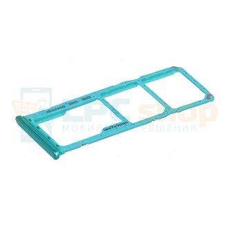 Лоток сим карты для Samsung M30s M307 Зеленый