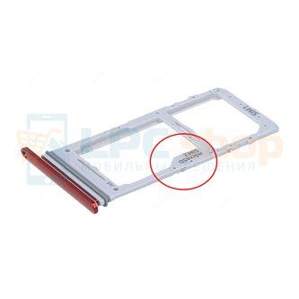 Лоток сим карты для Samsung Note 10 Lite N770F Красный (версия 2сим)