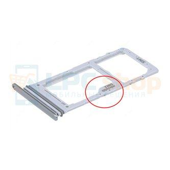 Лоток сим карты для Samsung Note 10 Lite N770F Серебро (версия 2сим)