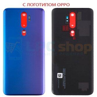Крышка(задняя) для Oppo A5 (2020) / A9 (2020) Синяя (Space Purple)
