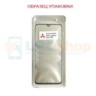 Стекло+OCA (для замены / переклейки) для Samsung A51 A515F  Черное