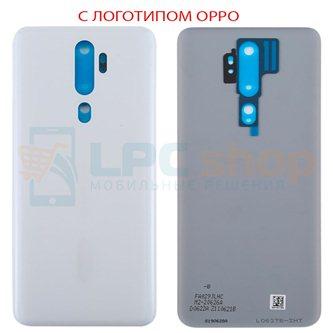 Крышка(задняя) для Oppo A5 (2020) / A9 (2020) Белая